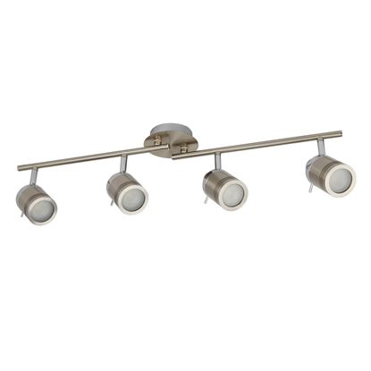 SAMSON SATIN SILVER, 4 LIGHT IP44 BATHROOM SPOT SPLIT-BAR, ADJUSTABLE HEADS 6604SS